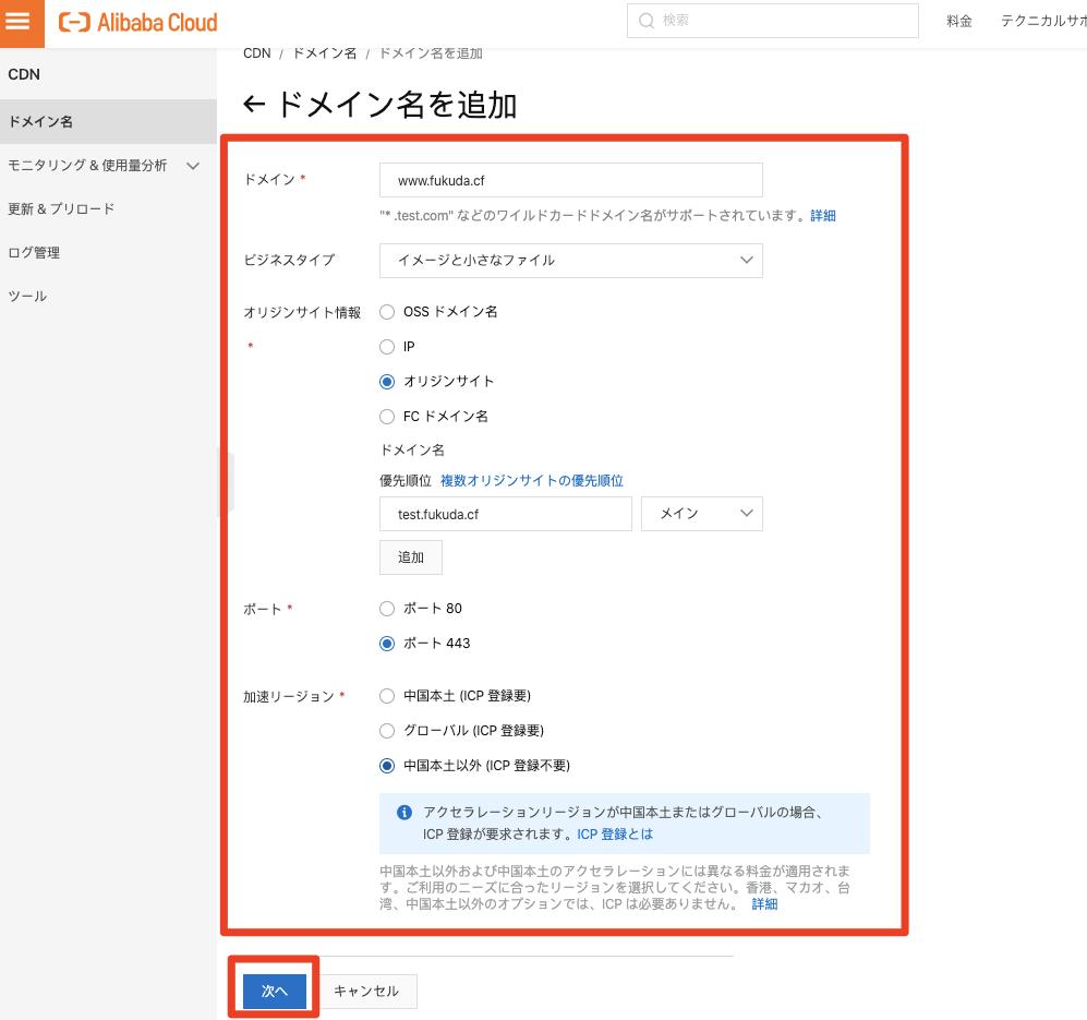 f:id:sbc_fukuda:20200204192758p:plain