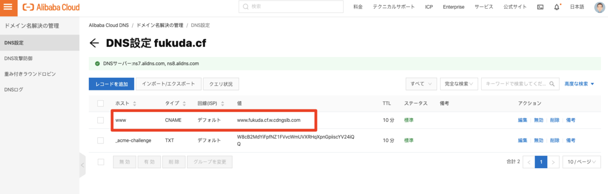 f:id:sbc_fukuda:20200204192836p:plain