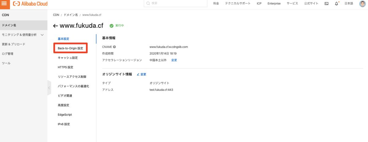 f:id:sbc_fukuda:20200204192908p:plain
