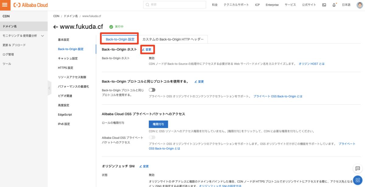 f:id:sbc_fukuda:20200204192922p:plain