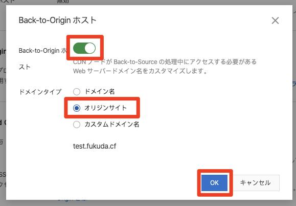 f:id:sbc_fukuda:20200204192943p:plain