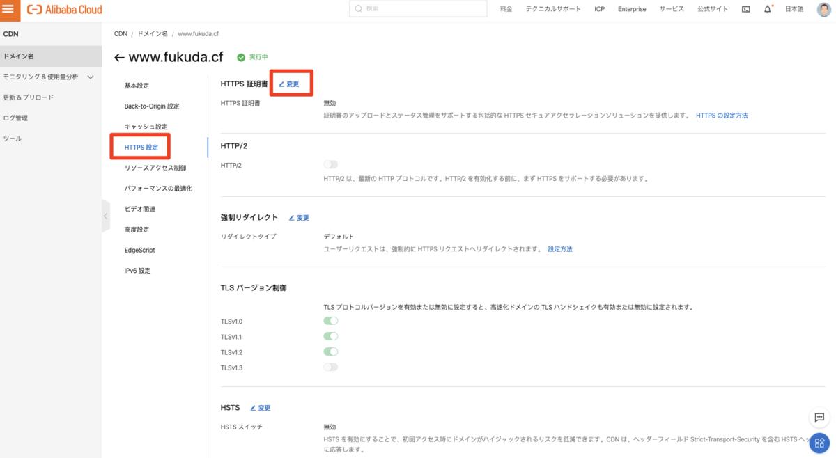 f:id:sbc_fukuda:20200204193015p:plain