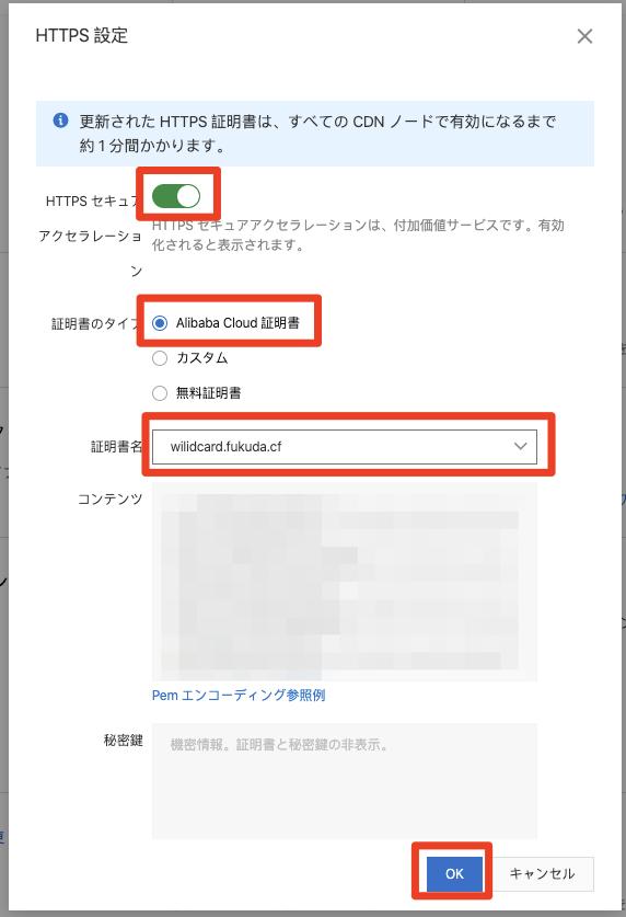f:id:sbc_fukuda:20200204193046p:plain