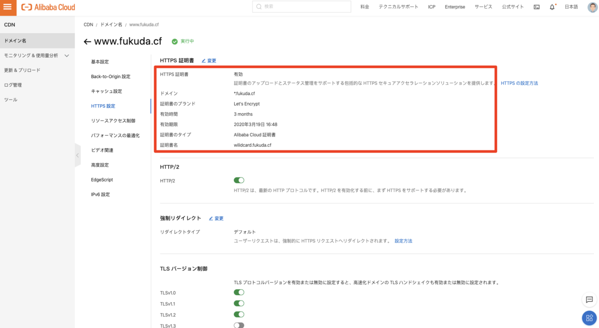 f:id:sbc_fukuda:20200204193059p:plain