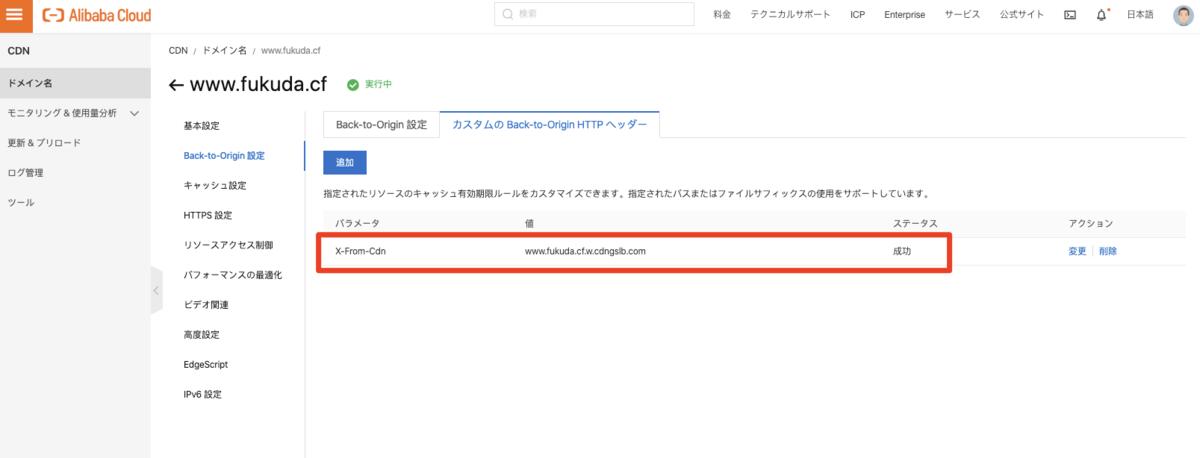 f:id:sbc_fukuda:20200204193303p:plain