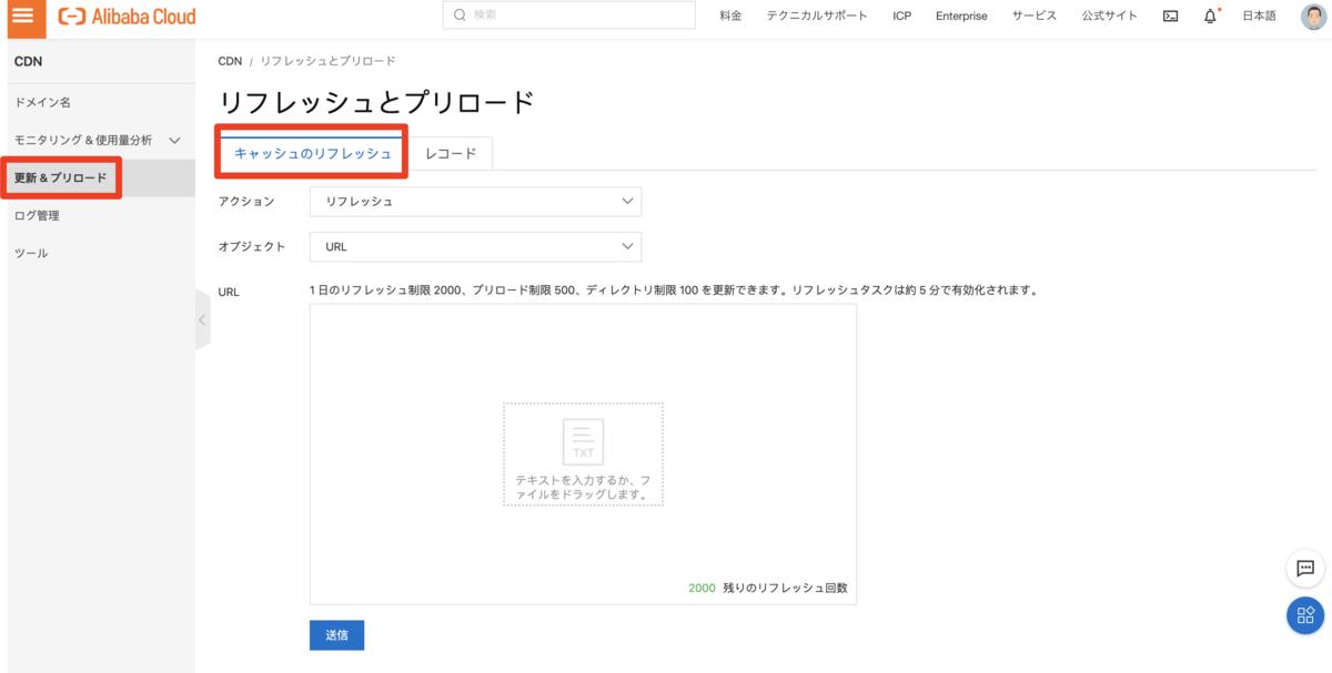 f:id:sbc_fukuda:20200219154746p:plain