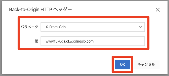 f:id:sbc_fukuda:20200220203732p:plain