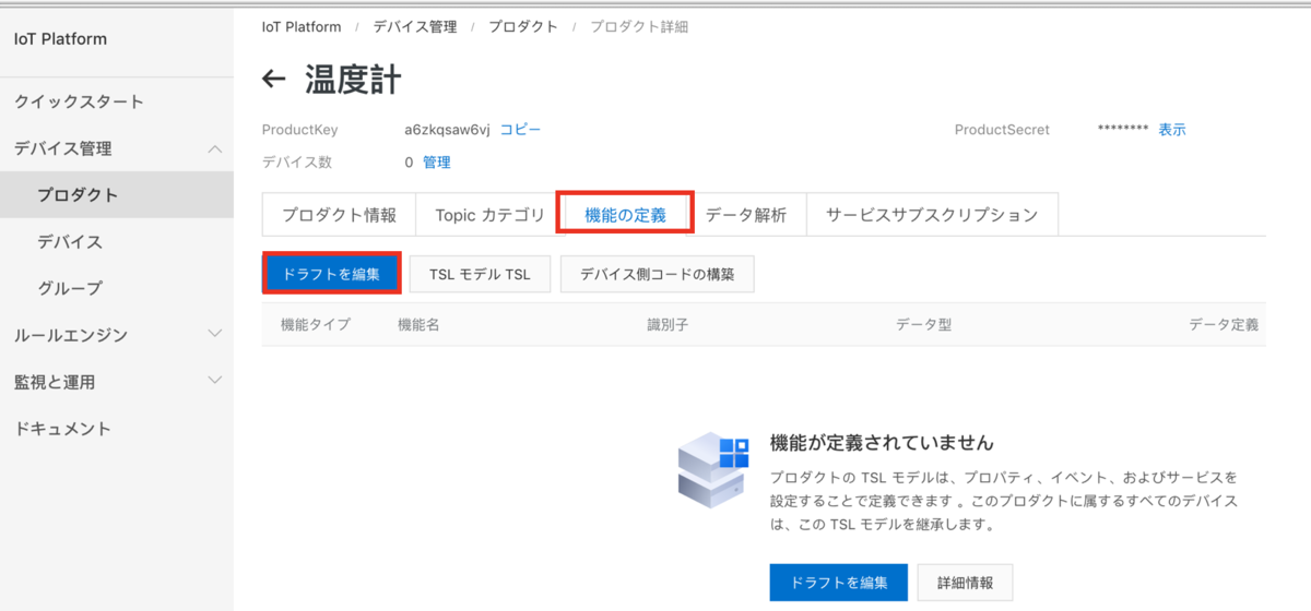 f:id:sbc_haku:20200121094008p:plain