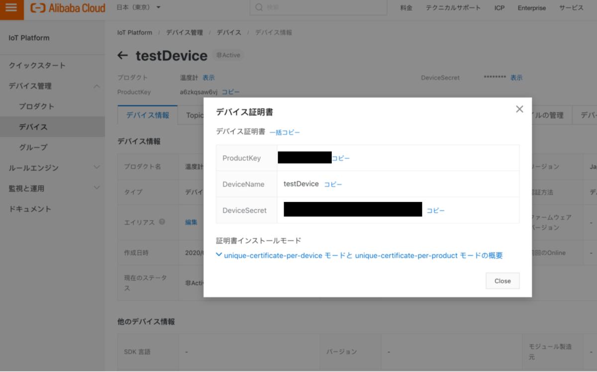 f:id:sbc_haku:20200121123752p:plain