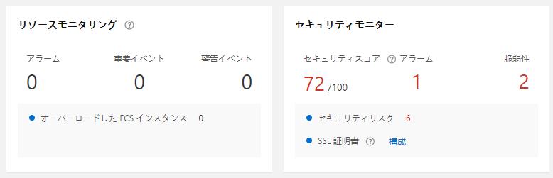 f:id:sbc_kitano:20201202143054p:plain