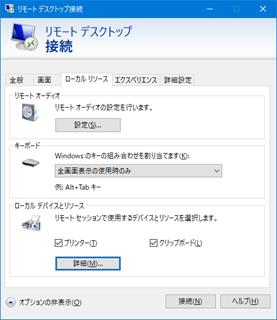 f:id:sbc_kitano:20210818173355p:plain