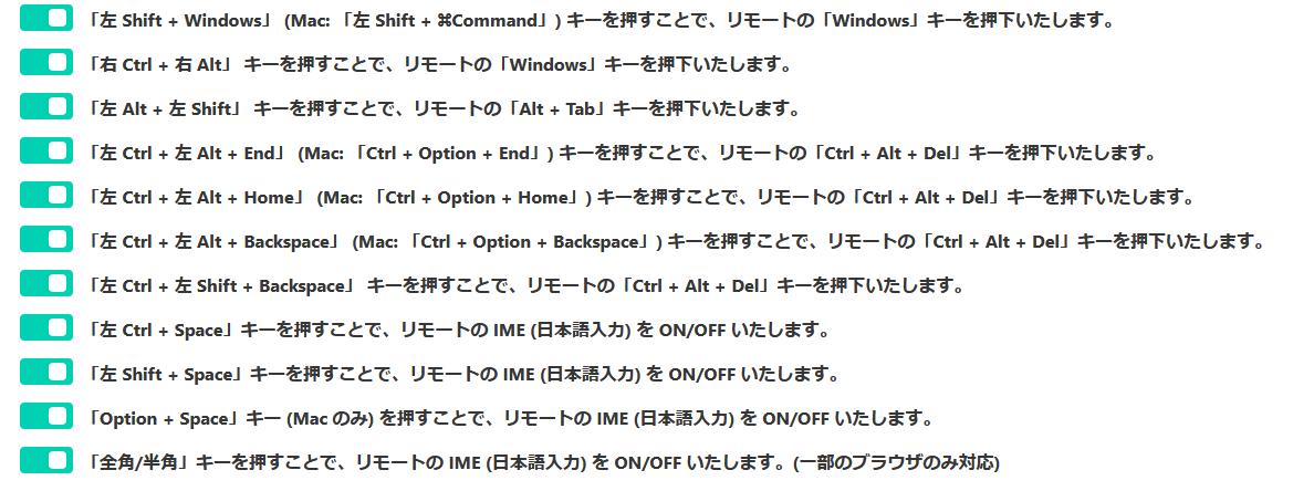 f:id:sbc_kitano:20210910095842p:plain