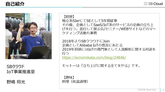 f:id:sbc_kotake:20200717161259j:plain