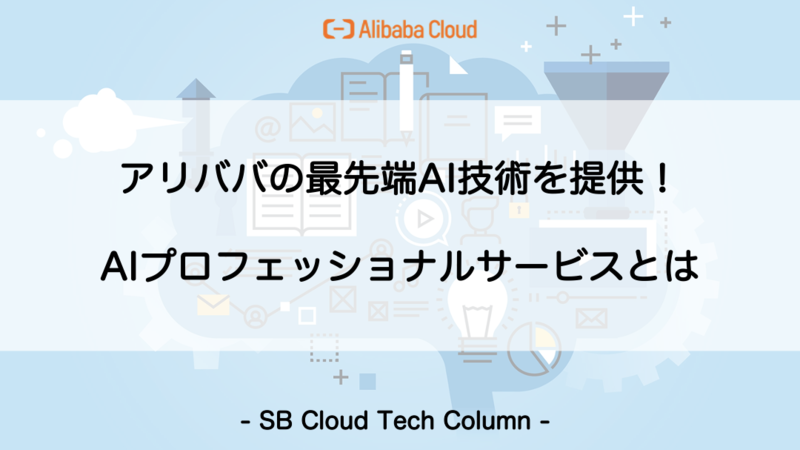 f:id:sbc_matsui:20201002122918p:plain