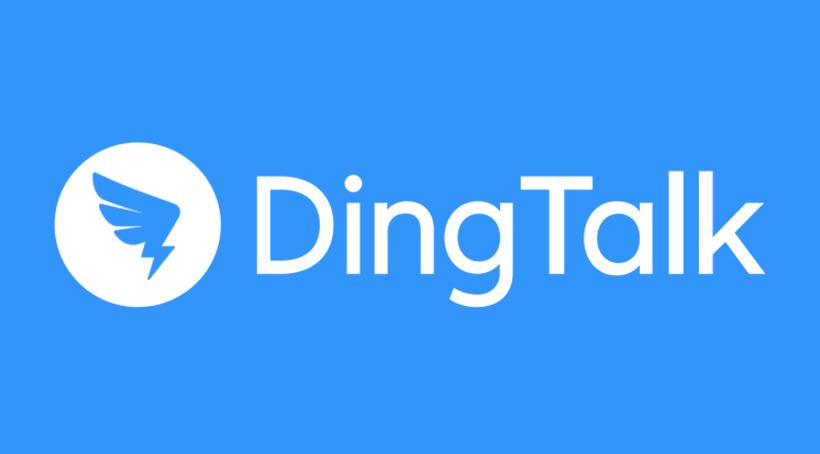 DingTalkLite