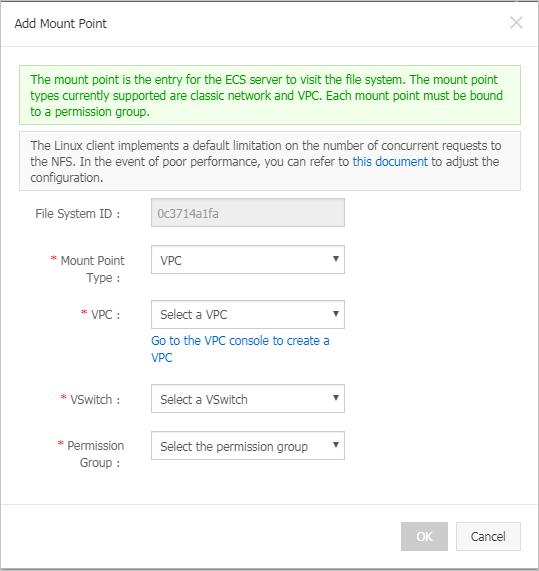 対応するVPC、VSwitchおよび 権限グループを選択