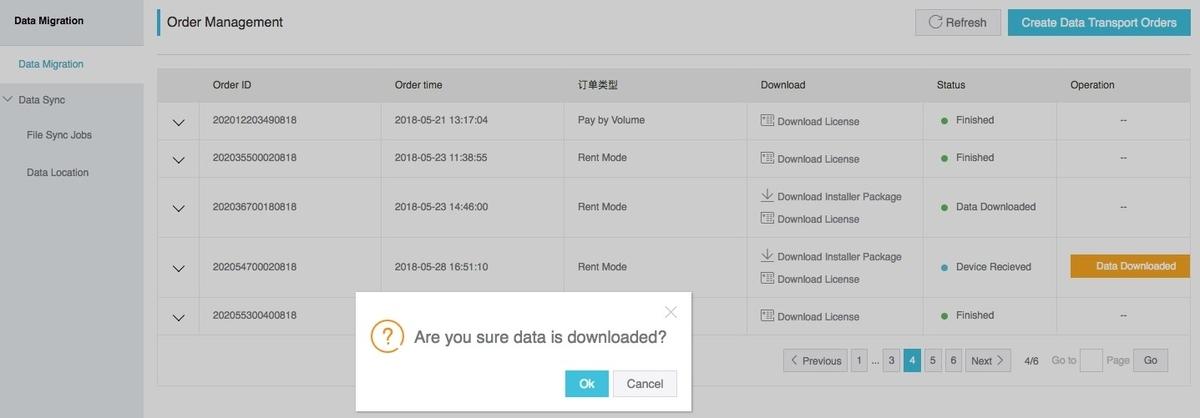 Data Transportデバイスの回収をAlibaba Cloudカスタマーサービスに通知