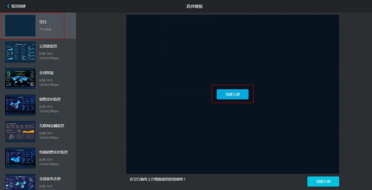 SelectScreenModel
