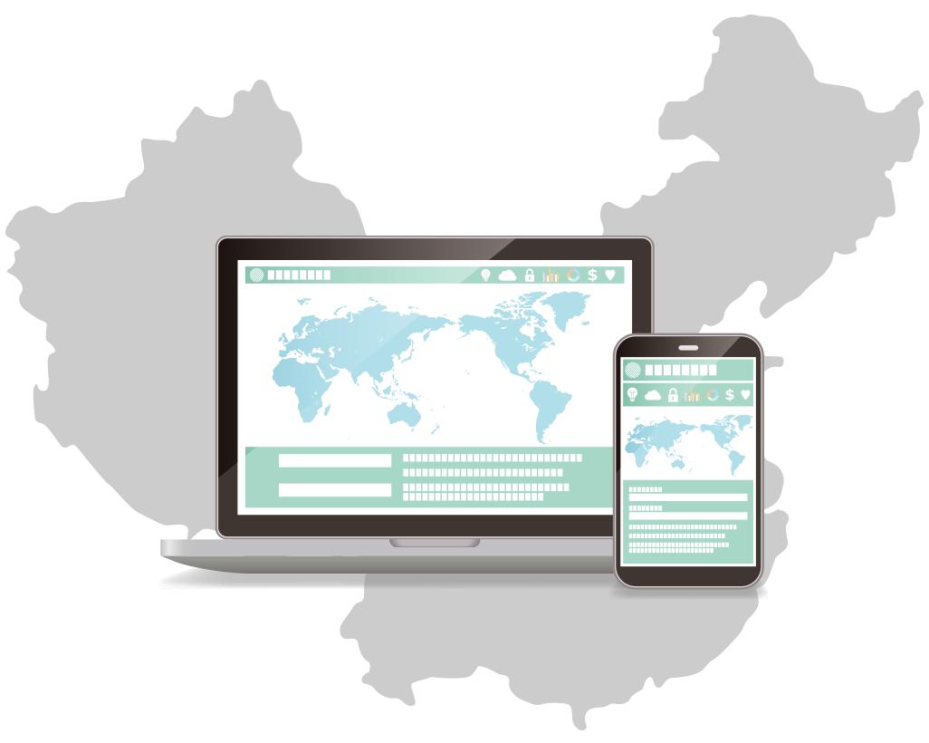 中国向けWebサイト開設