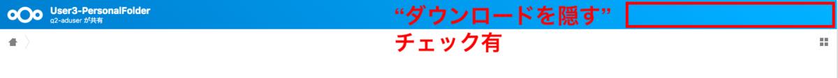 f:id:sbc_na234:20200624103100j:plain:w600