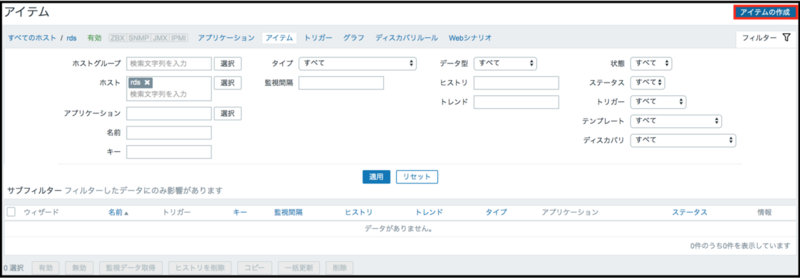 f:id:sbc_narushima:20200707122058p:plain