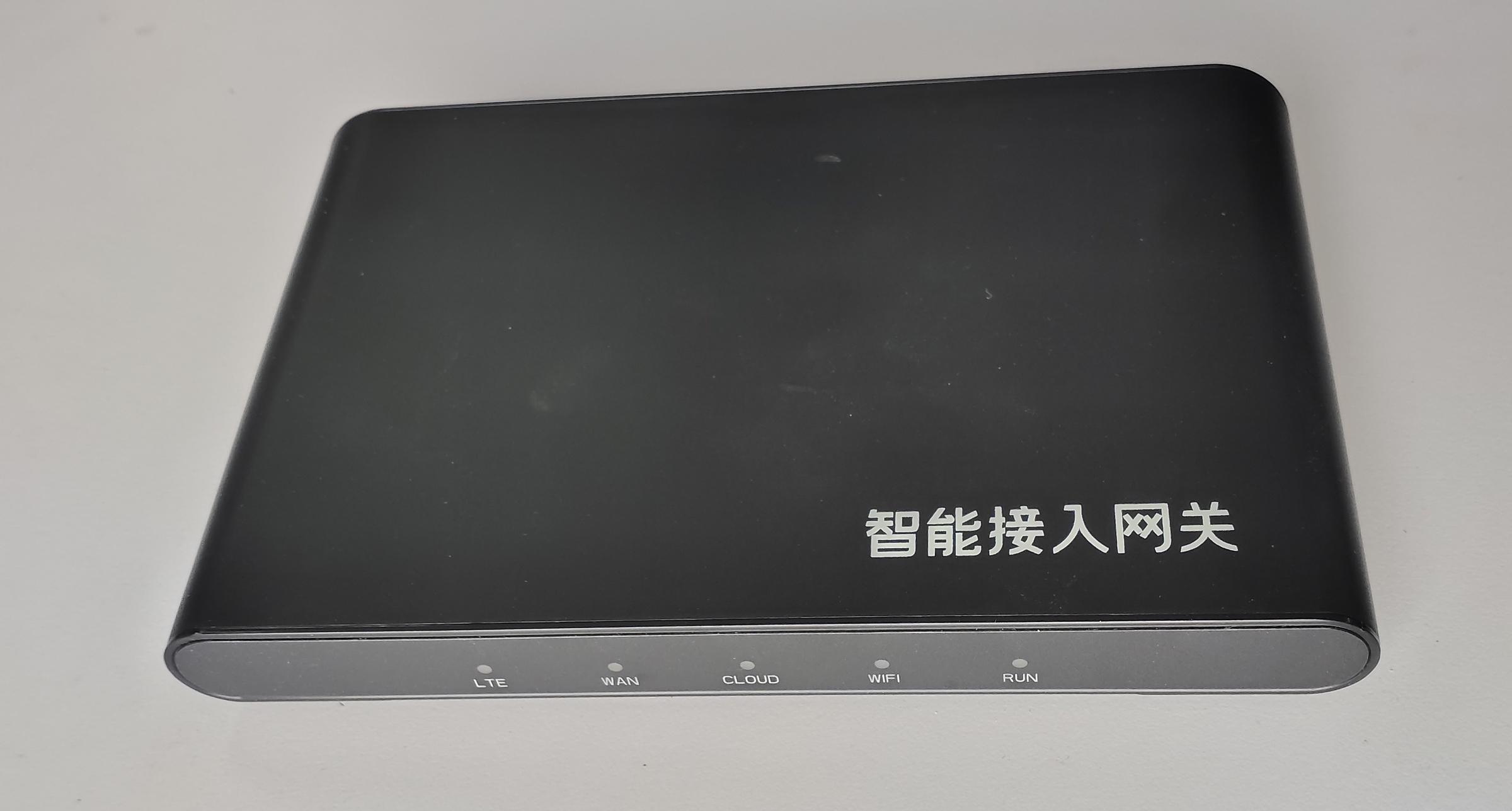 f:id:sbc_saito:20200914112651j:plain