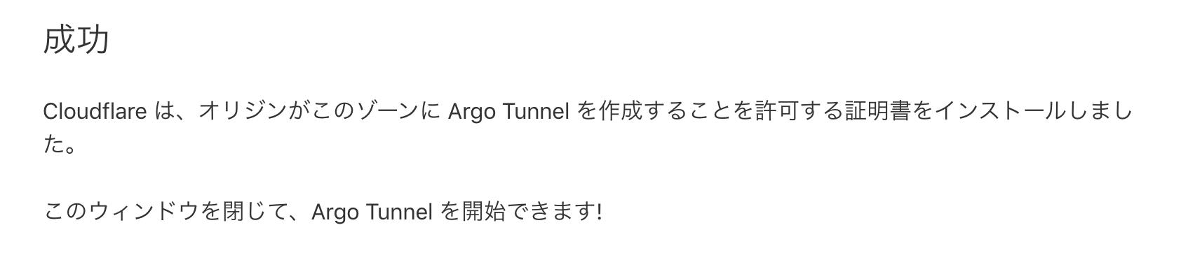f:id:sbc_saito:20210316183736p:plain