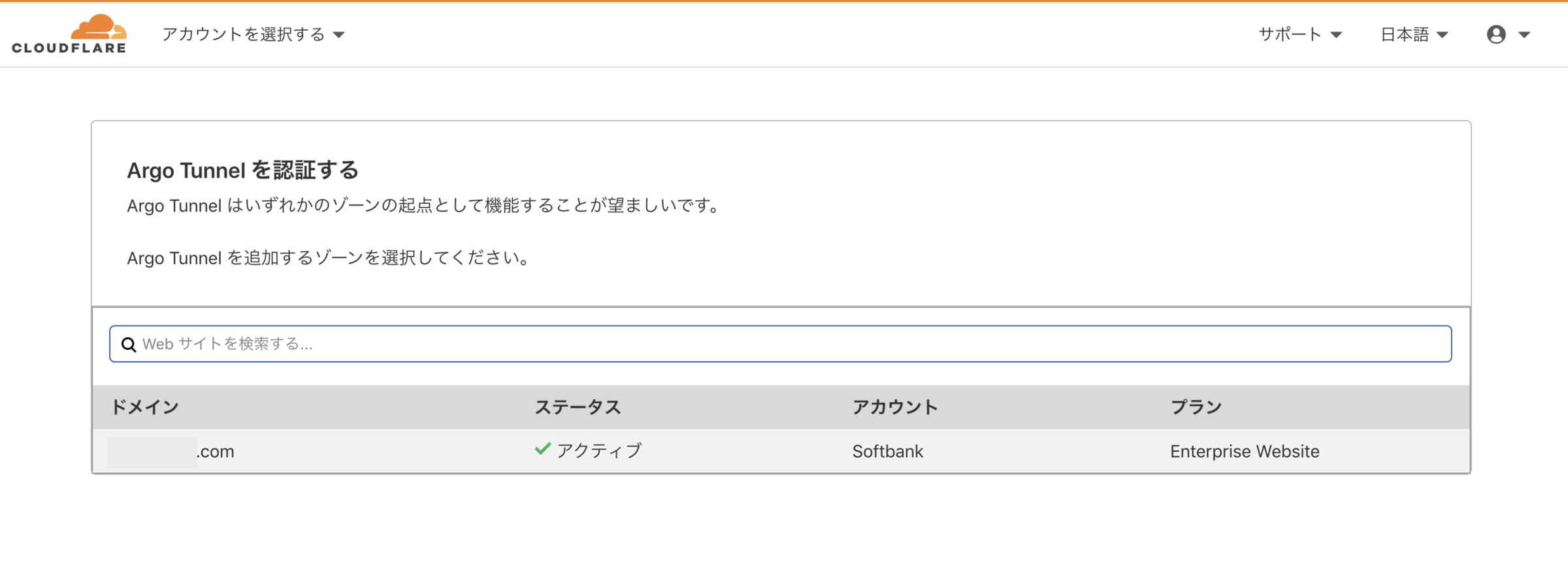 f:id:sbc_saito:20210316183751p:plain