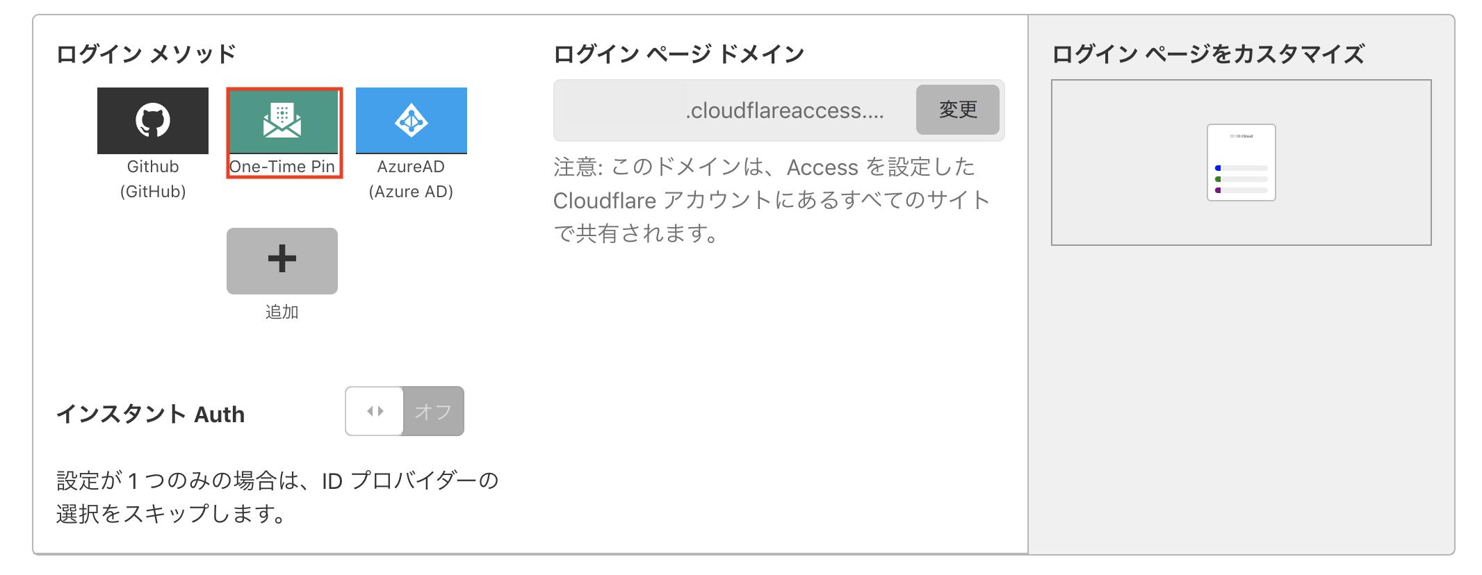 f:id:sbc_saito:20210316190027p:plain