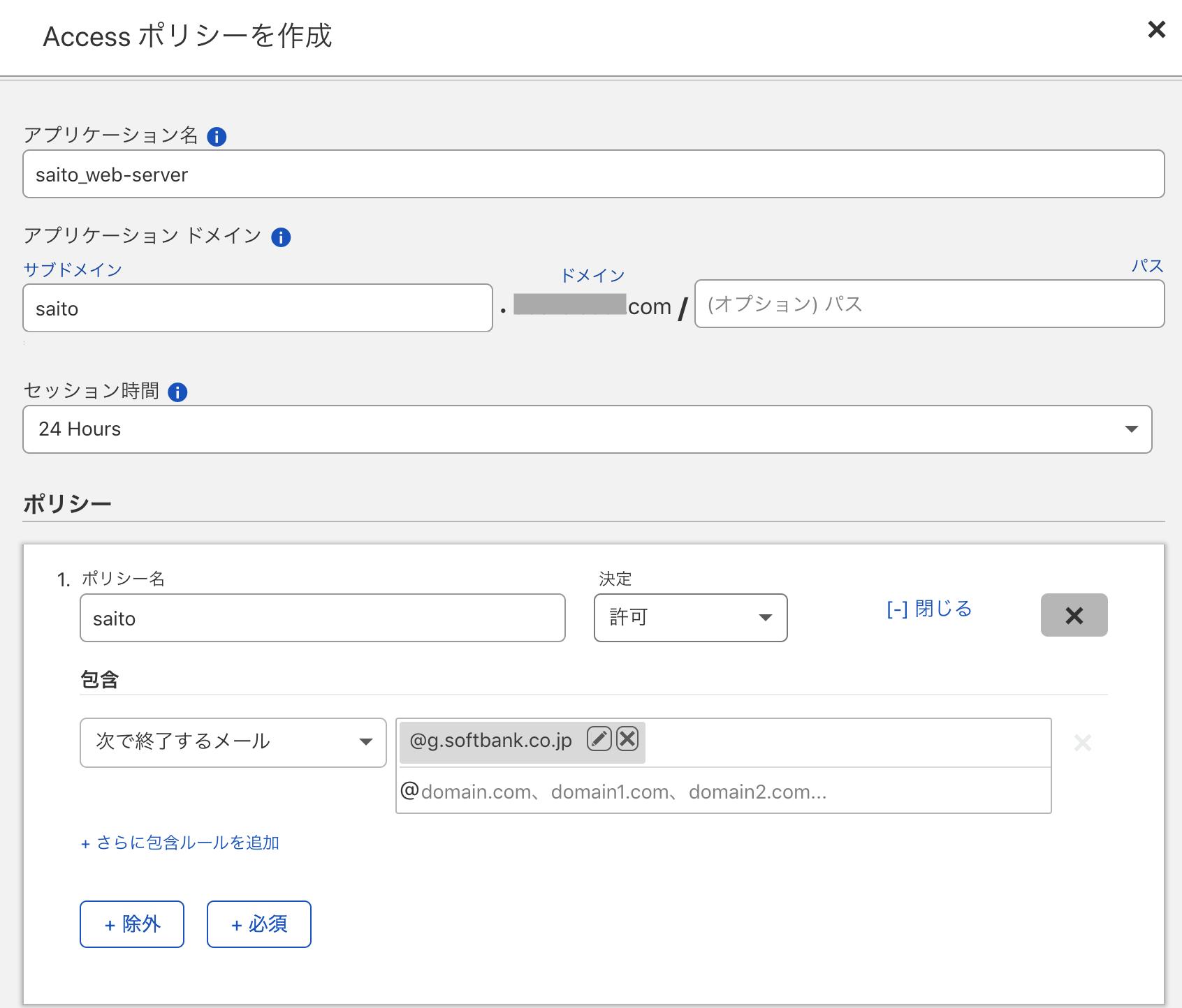 f:id:sbc_saito:20210316191547p:plain