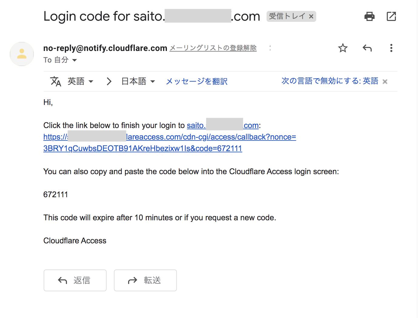 f:id:sbc_saito:20210316220146p:plain