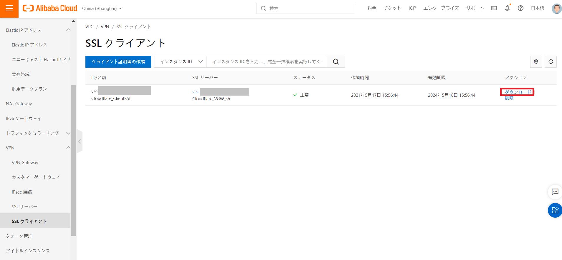 f:id:sbc_saito:20210521180648p:plain