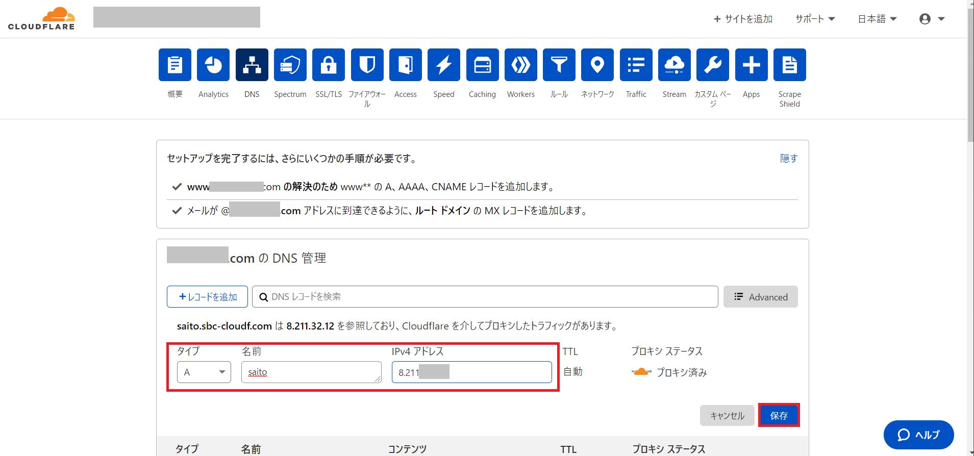 f:id:sbc_saito:20210524175754p:plain