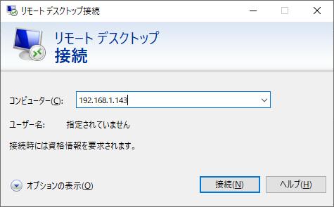 f:id:sbc_saito:20210927031247p:plain