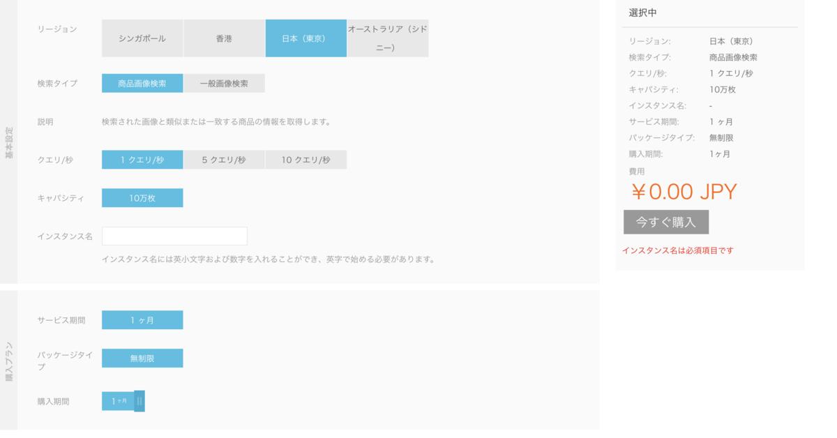 f:id:sbc_shimizu:20191111143111p:plain