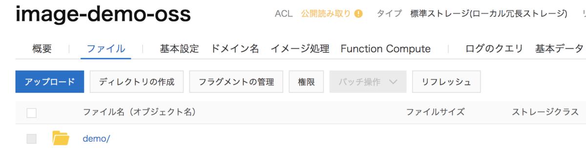 f:id:sbc_shimizu:20191111145200p:plain