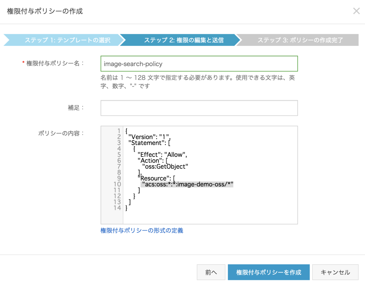 f:id:sbc_shimizu:20191111154738p:plain