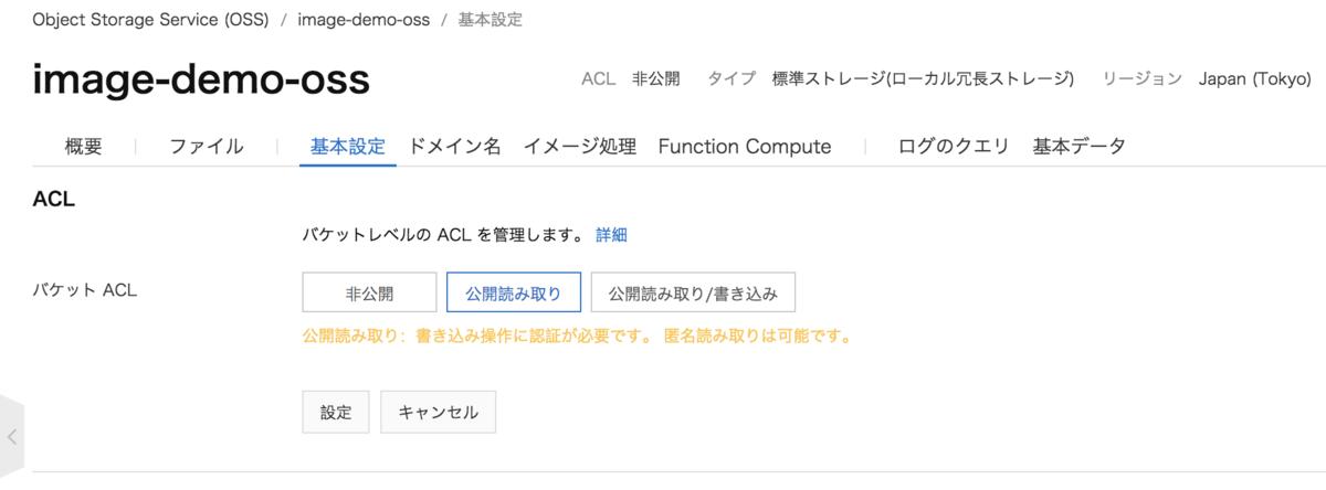 f:id:sbc_shimizu:20191113151546p:plain