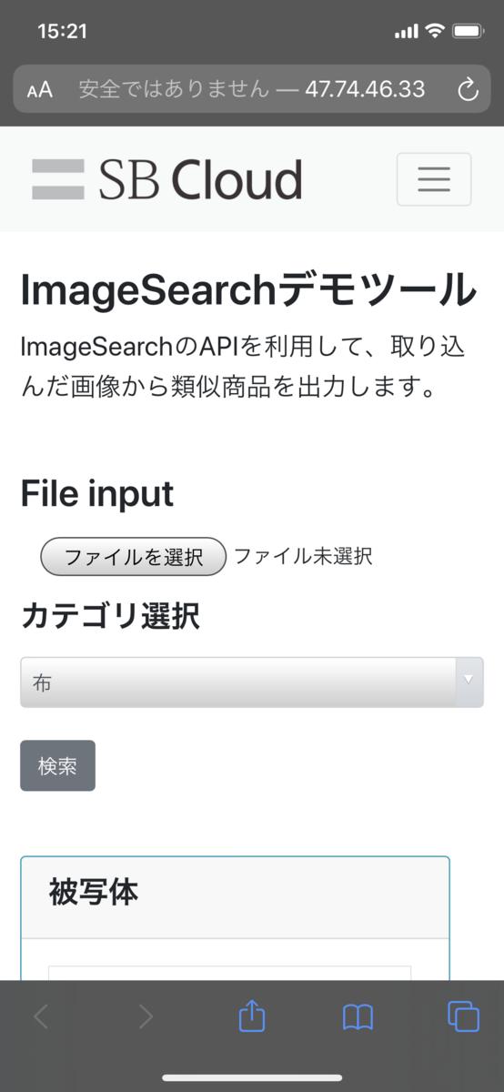 f:id:sbc_shimizu:20191113152500p:plain