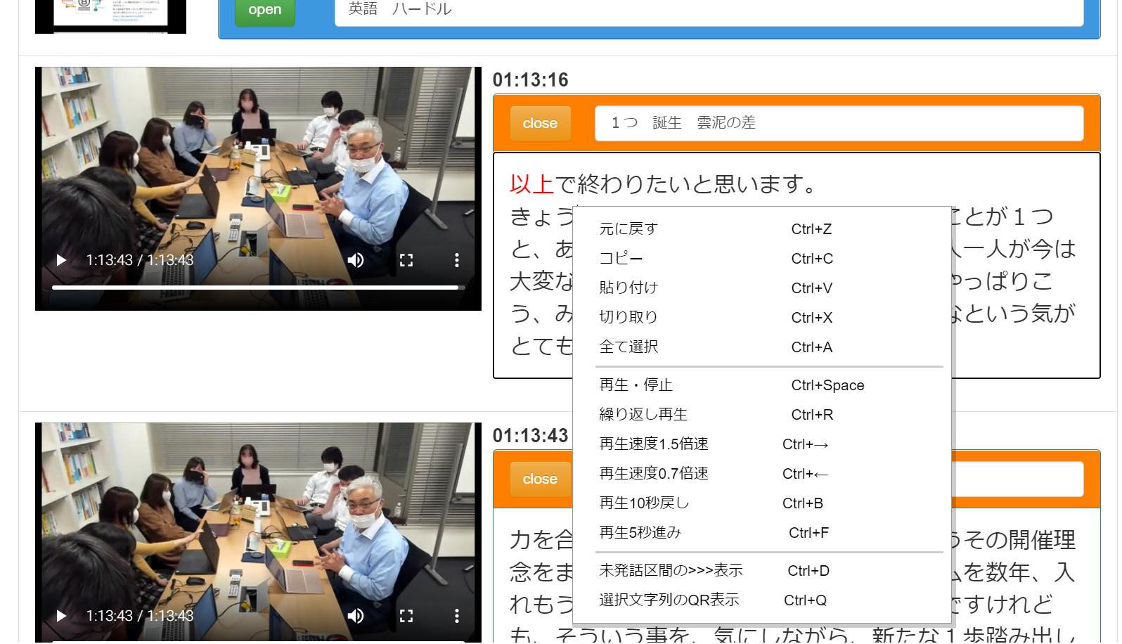 Alibaba Cloud導入事例
