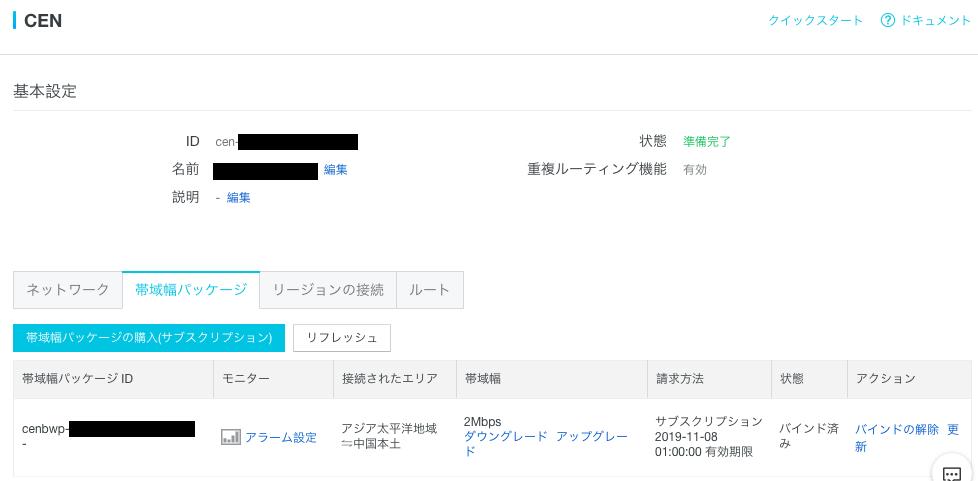 f:id:sbc_suzuki10:20191023144551p:plain