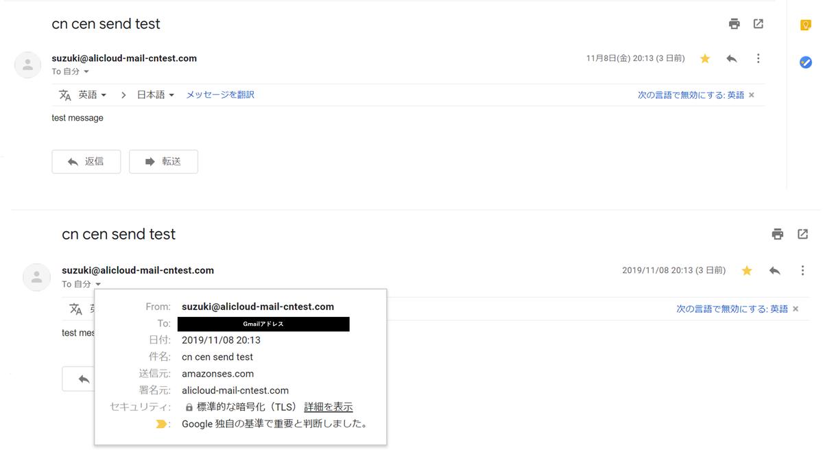 f:id:sbc_suzuki10:20191111162053p:plain