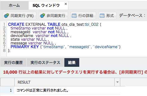 f:id:sbc_suzuki10:20200619120247p:plain