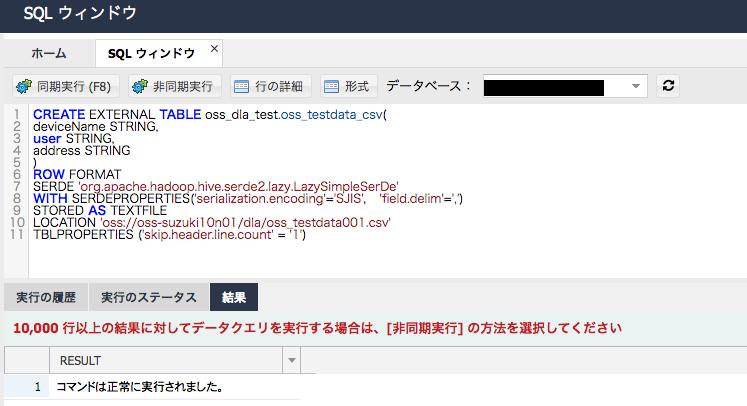 f:id:sbc_suzuki10:20200619141042p:plain