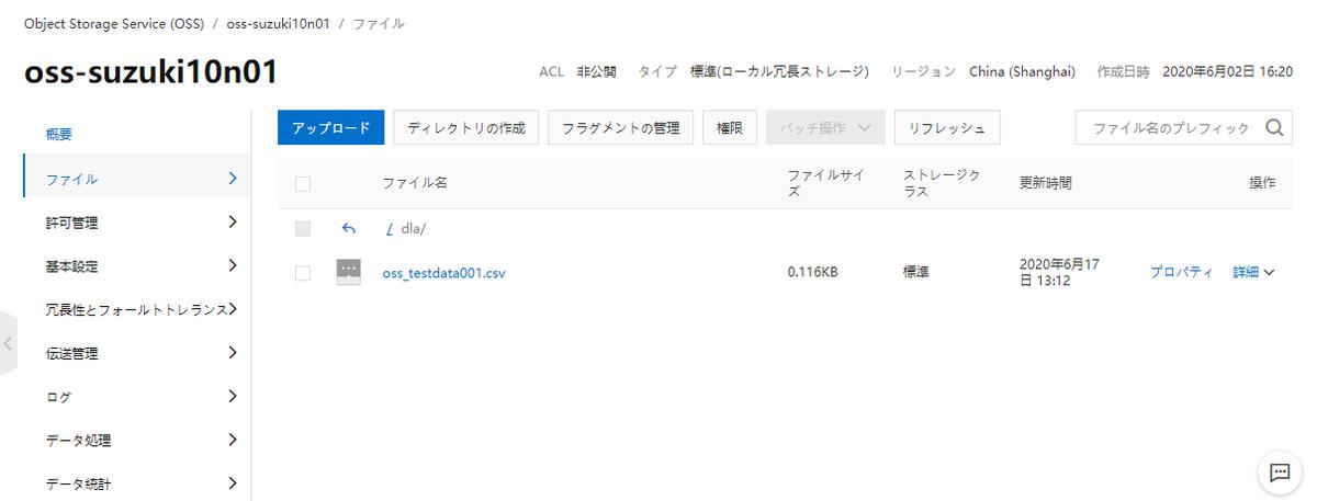f:id:sbc_suzuki10:20200622132649p:plain