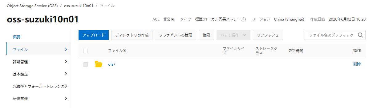 f:id:sbc_suzuki10:20200622172830p:plain
