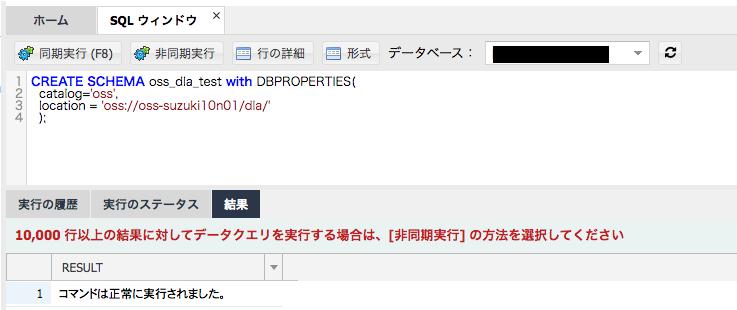 f:id:sbc_suzuki10:20200623141200p:plain