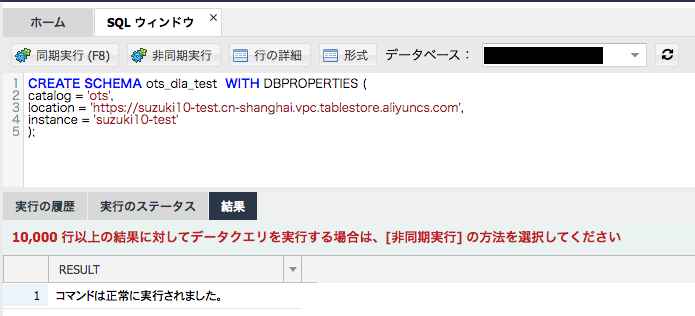 f:id:sbc_suzuki10:20200623142626p:plain