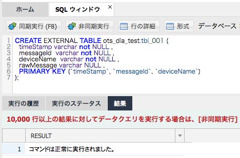 f:id:sbc_suzuki10:20200623142915p:plain