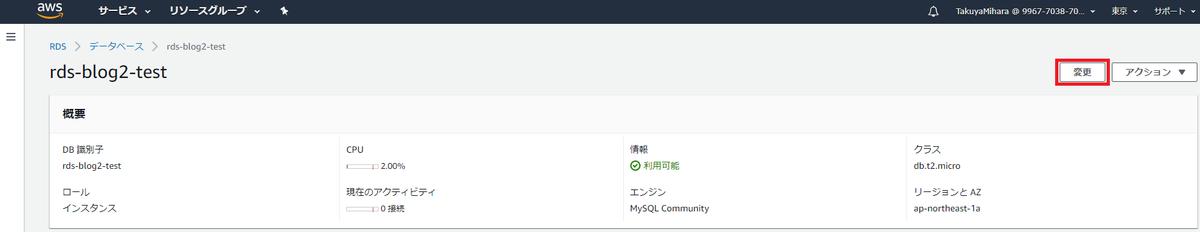 f:id:sbc_suzuki10:20200702170600p:plain